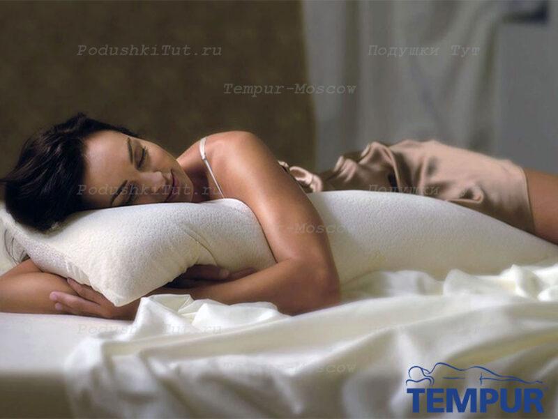 Подушка Tempur Long Hug